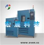化工快速温变试验箱、电子零件快速温变试验机、汽车零件快速温变检测试验箱