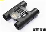 日本尼康望远镜,Nikon望远镜阅野SPORTLITE10x25 价格