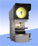 供应带有反射照明系统的台式投影仪