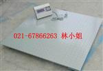 邯郸平台称,500kg不锈钢平台称价格