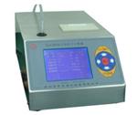 不锈钢斜面交直流两用激光尘埃粒子计数器 ,台式空气洁净度检测仪