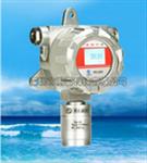 在线式可燃气体检测仪HG25-PN-2000-EX