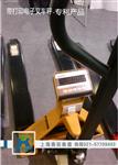 带打印功能3T叉车电子磅秤,带打印铲车电子称,3吨电子叉车磅
