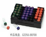 自动进样器样品盘(货号:G1313-44510)