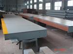 上海地磅维修 上海地磅 40吨电子地磅多少钱