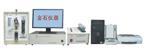 JS-DHW60A新一代精准快捷不锈钢分析仪器 红外多元素分析仪