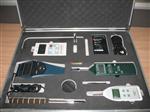 综合环境检测箱