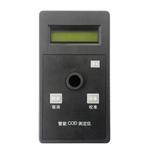 智能总磷水质测定仪
