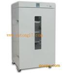 立式电热恒温鼓风干燥箱250度