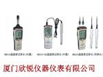 手持式温湿度记录仪HE825