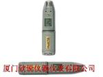 笔式温度记录仪HE174