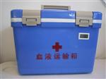 11L便携式appbeplay箱,取血箱,温度显示客户端箱