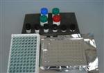 犬肌红蛋白(MYO/MB) ELISA试剂盒