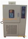 高低温试验箱GDW6025