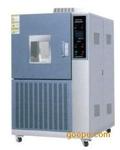 高低温试验箱GDW2015