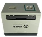 14L龙八物质包装箱,H7N9官方网站运输箱,病毒官方网站箱