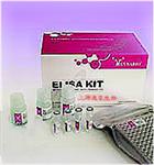 进口ELISA检测试剂盒,小鼠α甘露糖苷酶(α Manase)ELISA试剂盒