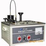 柴油闪点测定仪YT-261