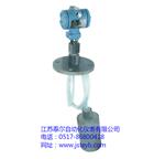 平衡罩式液位变送器