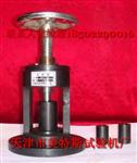 SYL-B压样器,天津压样器功能,压样器厂商