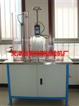 土工合成材料水平渗透仪(铁路、水利标准)