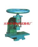 CPS-25冲片机,防水材料冲片机,
