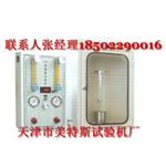 氧指数分析仪,氧指数分析仪价格,氧指数分析试验仪