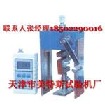 SYL-M保温材料粘接强度检测仪, 粘接强度检测仪 ,粘接强度价格
