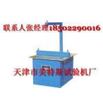 SYL-L型苯板切割机,苯板切割机,天津市美特斯苯板切割机