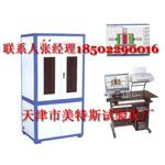 智能化导热系数测定仪 导热系数测定仪价格 导热系数