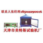 SYL-T型建筑保温材料燃烧性能检测装置,保温材料燃烧性能测试仪,保温材料燃烧性能测试仪厂家