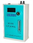 大气采样器/QC-3型单气路大气采样仪