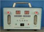 大气采样器QC-2B/双气路大气采样仪