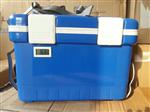 HMXY011医院一般取血用多大的appbeplay箱 取血箱