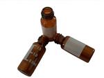2 ml8-425螺纹口琥珀色带书写样品瓶