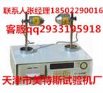 HD-1天津混凝土动弹仪,混凝土动弹仪厂家,混凝土动弹仪功能