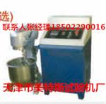 CA砂浆中型搅拌机(5-100升可选),中型搅拌机价格,中型搅拌机功能,