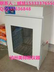 紫外线老化箱(土工布),沧州美特斯紫外线老化箱,