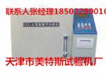 CCL-6型全自动氯离子分析仪,全自动氯离子分析仪,全自动氯离子分析仪厂商