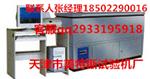CA砂浆冻融循环试验机,冻融循环试验机功能,冻融循环试验机厂商