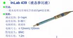 Inlab439,上泰仪器