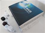 罗氏沼虾诺达病毒(MrNV)ELISA试剂盒价格
