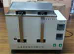 JYSC-8振荡恒温血液溶浆机,多功能血液溶浆机价格,上海医用血液溶浆机价格