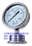 卫生型隔膜压力表