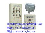 工业自动化仪表盘(柜)