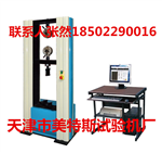 微机伺服液动电子万能试验机,天津液动电子万能试验机,液动电子万能试验机