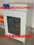 LHSY-A紫外线老化试验箱,紫外线老化箱,老化箱