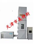 LZ-1天津 建材难燃性试验炉,难燃性试验炉,建筑难燃性测试炉厂家