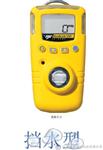 GAXT-A氨气检测仪,BW氨气检测仪