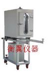 HY(GDW)高低温试验箱